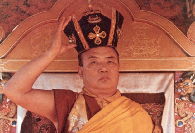 The 16th Karmapa with the Black Crown
