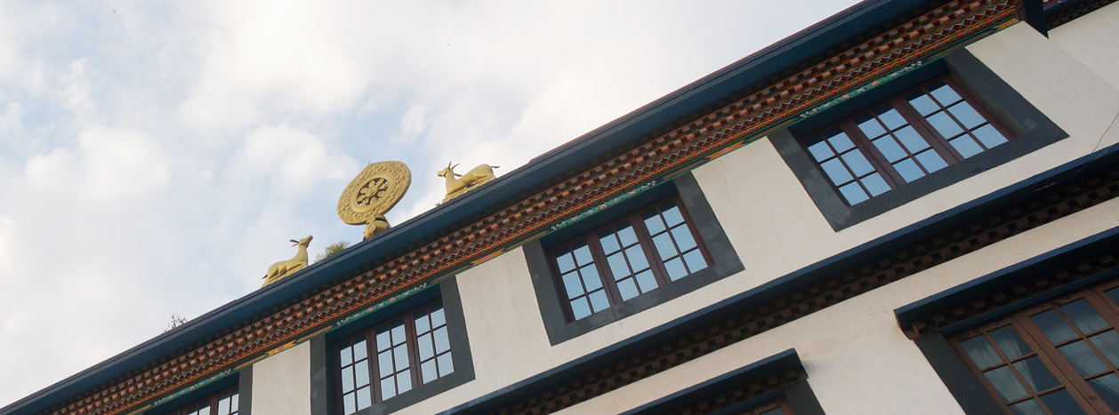 The Karmapa International Buddhist Institute