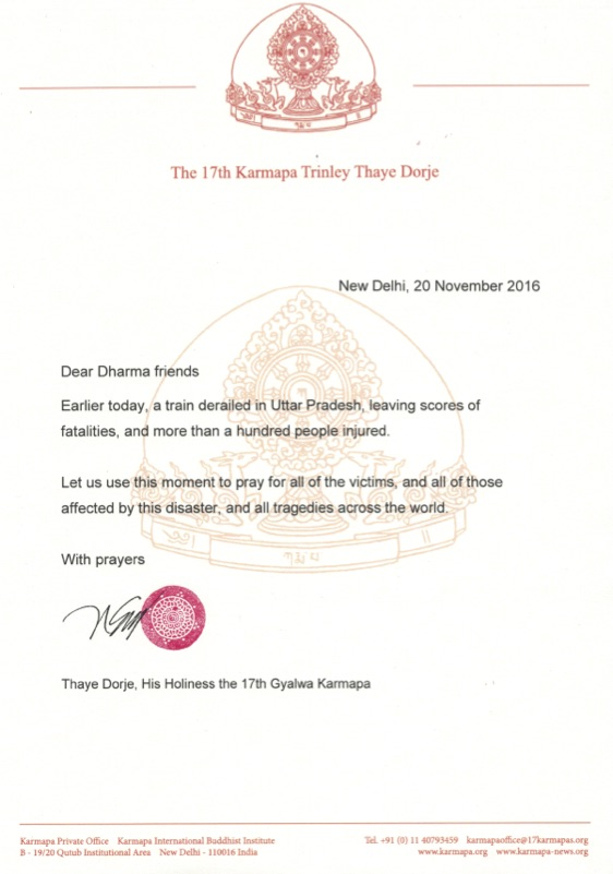 Letter from Thaye Dorje, His Holiness the 17th Gyalwa Karmapa, on the train incident in Uttar Pradesh