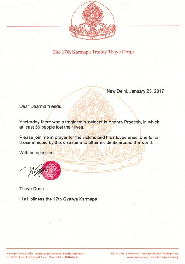 Message on the train incident in Andhra Pradesh from Thaye Dorje, His Holiness the 17th Gyalwa Karmapa