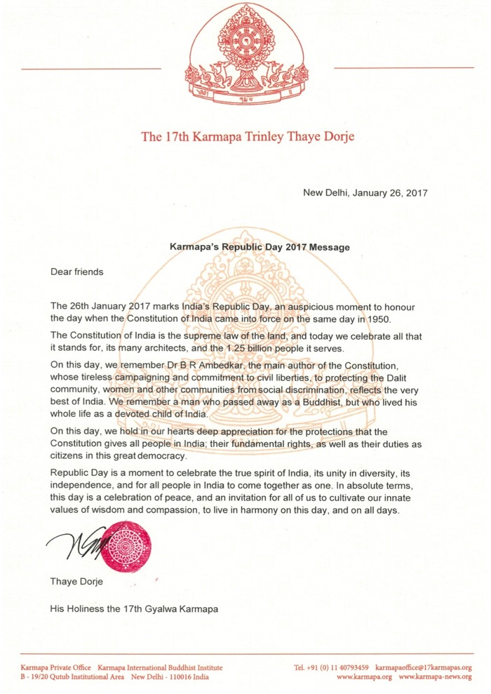 Message from Thaye Dorje, His Holiness the 17th Gyalwa Karmapa, for India's Republic Day 2017