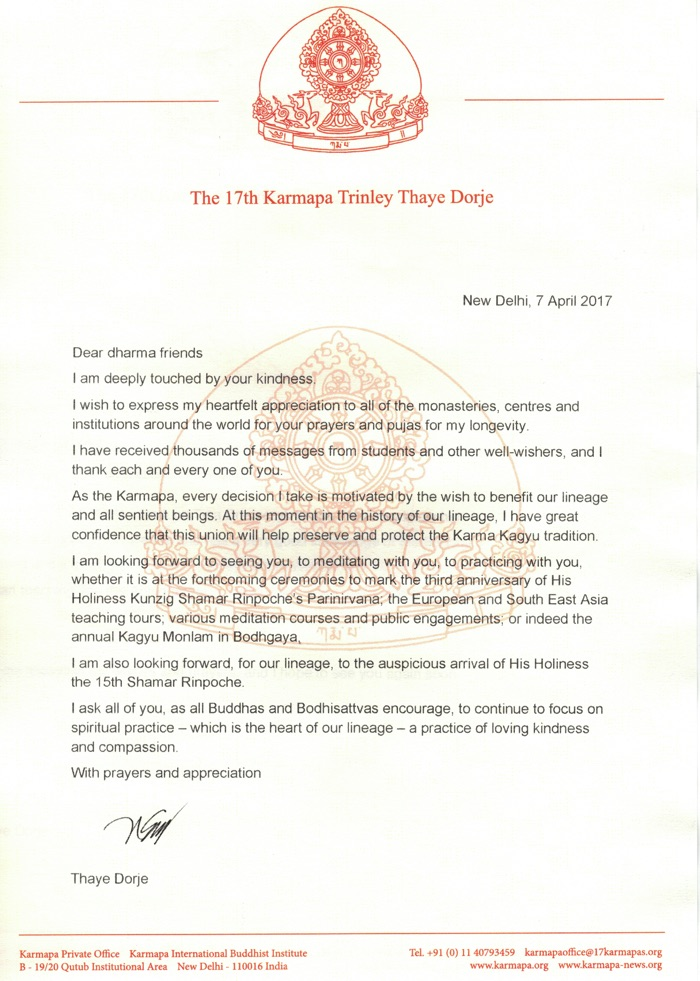 Letter of appreciation from Thaye Dorje, His Holiness the 17th Gyalwa Karmapa