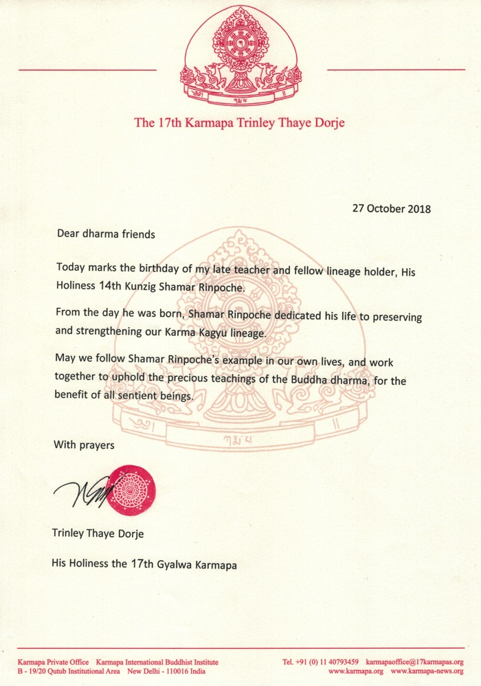 Letter from Thaye Dorje, His Holiness the 17th Gyalwa Karmapa, on the occasion of the birthday of his late teacher, His Holiness 14th Kunzig Shamar Rinpoche