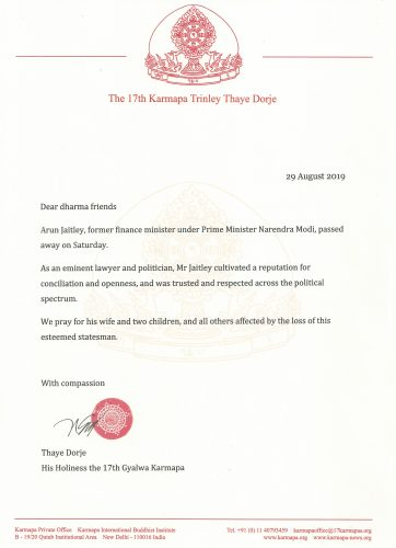 Karmapa's condolence message for Arun Jaitley