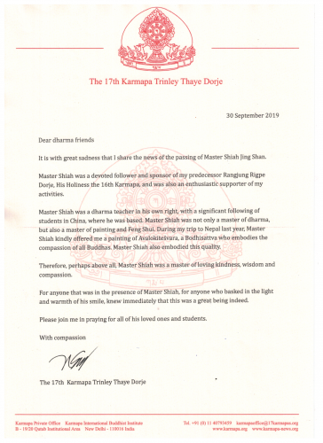 Thaye Dorje, His Holiness the 17th Gyalwa Karmapa, shares a letter following the passing of Master Shiah Jing Shan