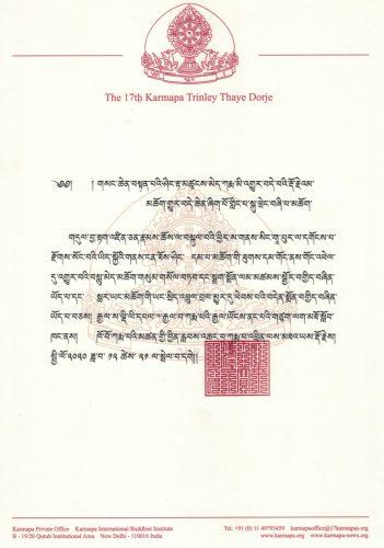 His Eminence Tsikey Chokling Rinpoche condolence letter in Tibetan