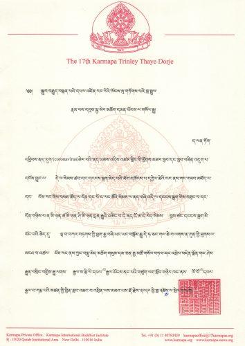 Coronavirus: Karmapa's new message