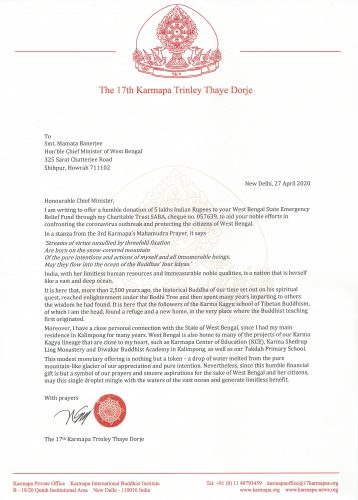 Letter to Chief Minister of West Bengal