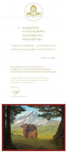 Karmapa's Losar message