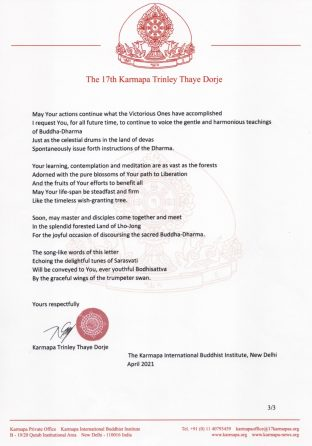 On the occasion of the 25 year anniversary of the appointment of Khentrul Jigme Choeda as His Holiness 70th Je Khenpo of Bhutan, Thaye Dorje, His Holiness the 17th Gyalwa Karmapa, shares the following message