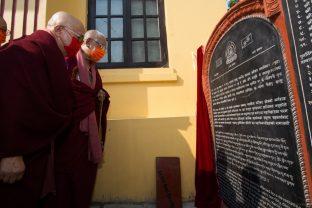 The handover ceremony of the Karma Raja Maha Vihar monastery and 17 Buddhacharya residences at Swayambhu in Kathmandu, 26 April 2021.