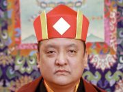 Portrait of His Holiness the 14th Kunzig Shamar Rinpoche