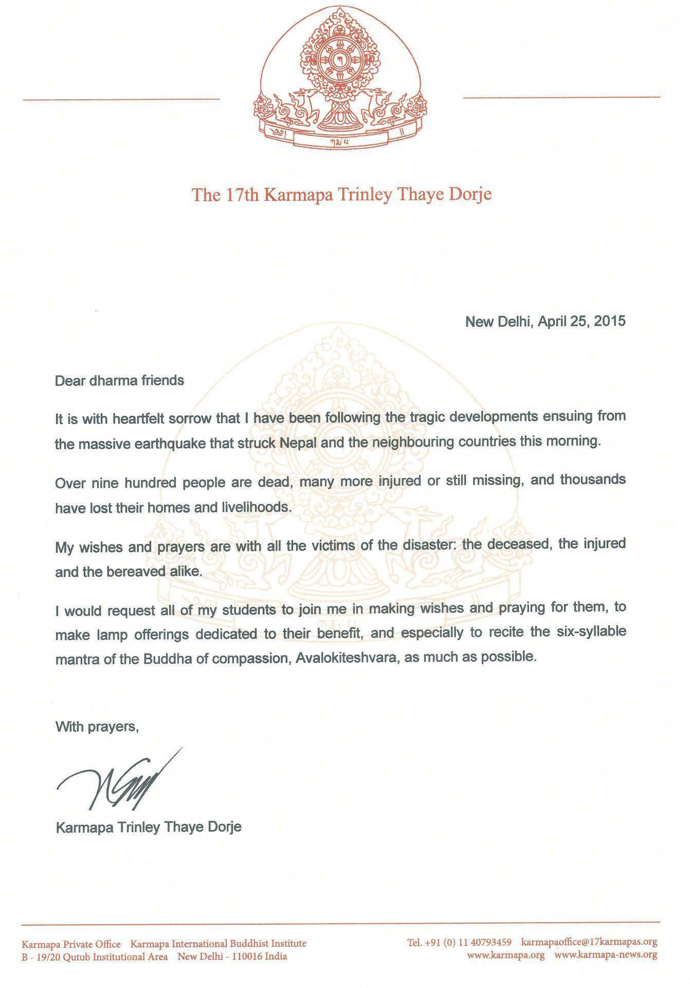 Articles and letters the 17th karmapa official website of thaye condolence letter regarding the earthquake in nepal april 2015 spiritdancerdesigns Choice Image