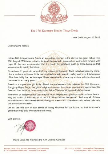 Letter from Karmapa for India's 70th Independence Day