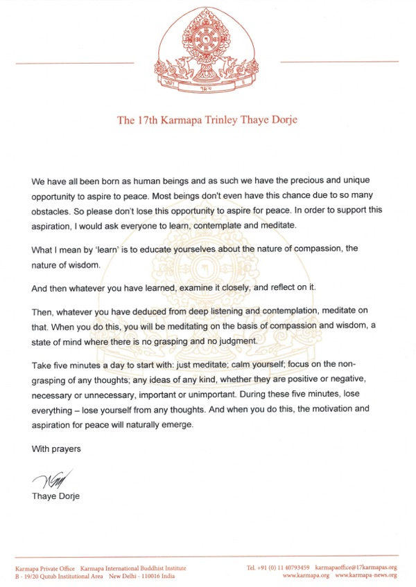Message from Thaye Dorje, His Holiness the 17th Gyalwa Karmapa, for International Peace Day  2016, page 2