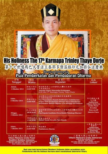 Thaye Dorje, His Holiness the 17th Gyalwa Karmapa, in Indonesia
