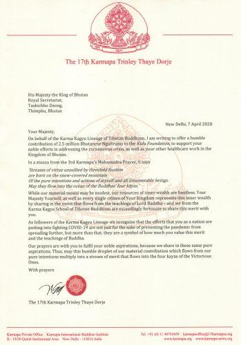 King of Bhutan letter