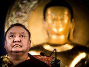 The late great teacher and Karma Kagyu lineage holder, Mipham Chokyi Lodro, His Holiness the 14th Kunzig Shamar Rinpoche