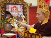 Thaye Dorje, His Holiness the 17th Gyalwa Karmapa, performs a Rabne Puja