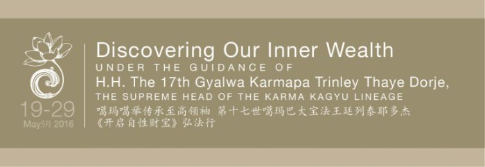 Thaye Dorje, His Holiness the 17th Gyalwa Karmapa, will visit Malaysia in 2016