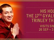 Thaye Dorje, His Holiness the 17th Gyalwa Karmapa in Singapore in 2014
