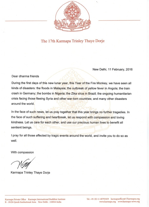 Thaye Dorje, His Holiness the 17th Gyalwa Karmapa, shares a message about disasters