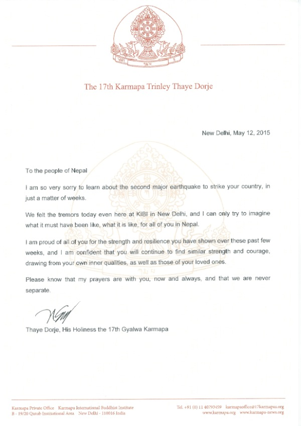 Message from Thaye Dorje, His Holiness the 17th Gyalwa Karmapa, to the people of Nepal