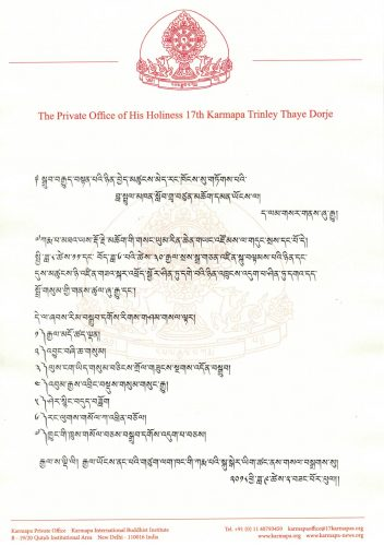 Letter in Tibetan, announcing the birth of a son to Thaye Dorje, His Holiness the 17th Gyalwa Karmapa, and his wife Sangyumla Rinchen Yangzom