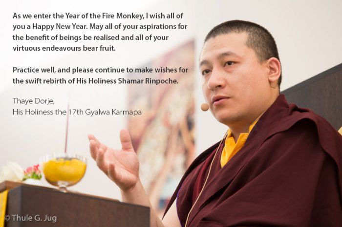 Thaye Dorje, His Holiness the 17th Gyalwa Karmapa, shares his wishes on the occasion of Tibetan New Year