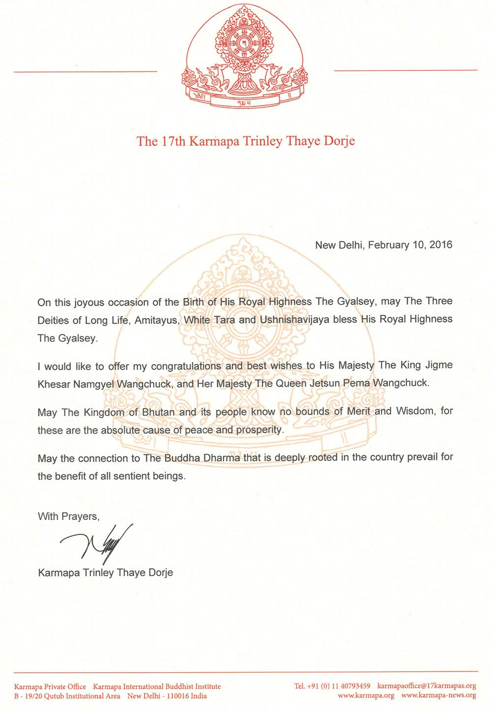 On This Joyous Occasion Of The Birth His Royal Highness Gyalsey May Three Deities Long Life Amitayus White Tara And Ushnishavijaya Bless